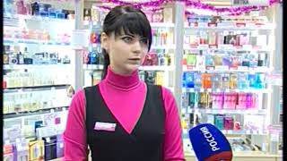 Роспотребнадзор открыл горячую линию по вопросам приема в магазинах новых купюр (ГТРК Вятка)