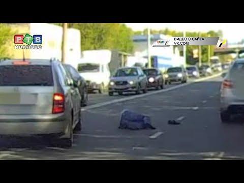 В Иванове сбили пешехода