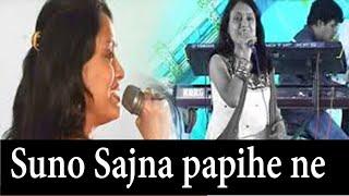 Suno Sajna Papihe Ne | MAYUR SONI | Lata Mangeshkar | Aaye Din Bahaar Ke 1966