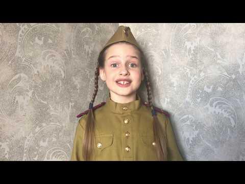 Осипова Ульяна 7 лет