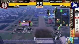 戦国大戦 魚津城の戦い (足軽単)VS 軽騎馬単