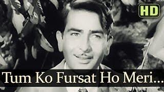 Tumko Fursat Ho Meri (HD) - Bewafa Songs - Raj Kapoor - Nargis Dutt - Talat Mahmood