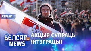 БЕЛСАТ NEWS live stream on Youtube.com
