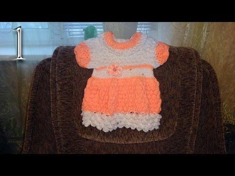 Cмотреть Детское платьице (платье) вязание спицами подарок своими руками