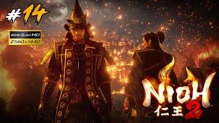 Vídeo Nioh 2