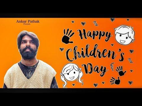 Happy Children's Day | Short Film