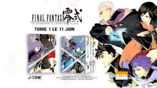 bande-annonce Final Fantasy Type-0 - Le Guerrier à l'épée de glace - T.1