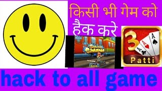 lucky patcher for android : best game new trick for all android mobie