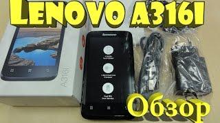 Обзор Lenovo A316i Отличный бюджетный смартфон для всех !!!!!