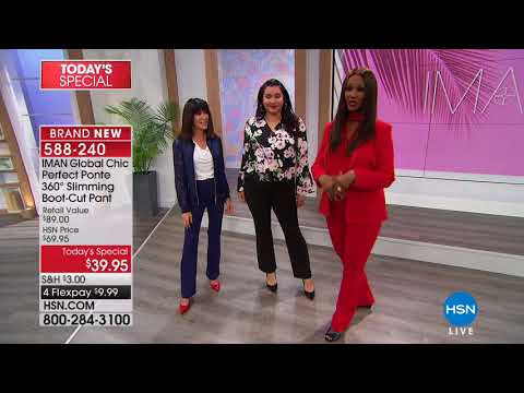 HSN   IMAN Global Chic Fashions 02.24.2018 - 11 AM