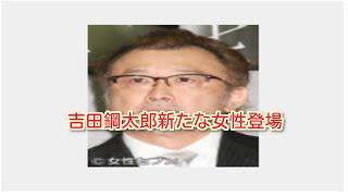 ドラマ『半沢直樹』(TBS系)や『花子とアン』(NHK)で大ブレークした...
