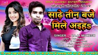 free mp3 songs download - Naihrwa jaib na kahrawa faadu