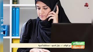 المرأة اليمنية العاملة ...  صراع مع الرجل وحرب مع المجتمع