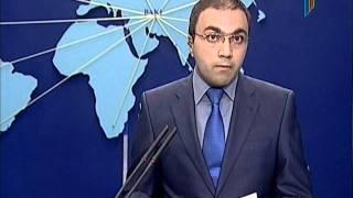 Новости   Азербайджана(, 2011-09-27T10:28:34.000Z)