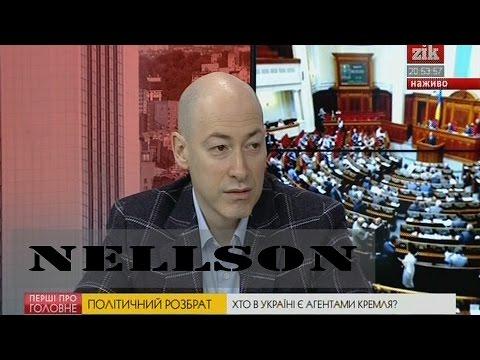 Дмитрий Гордон- О переименовании Московского проспекта в проспект Бандеры!