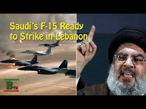 Saudi Arabia F-15 Jets Ready to Strikes in Lebanon Using Israel Help
