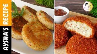 দুইরকম চিকেন টিক্কি/ চিকেন টিকিয়া কাবাব || Easy Chicken Tikki/ Chicken tikia kabab Recipe Bangla