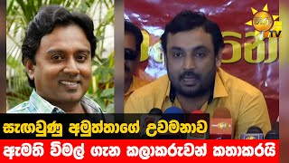 artists-talk-about-minister-wimal