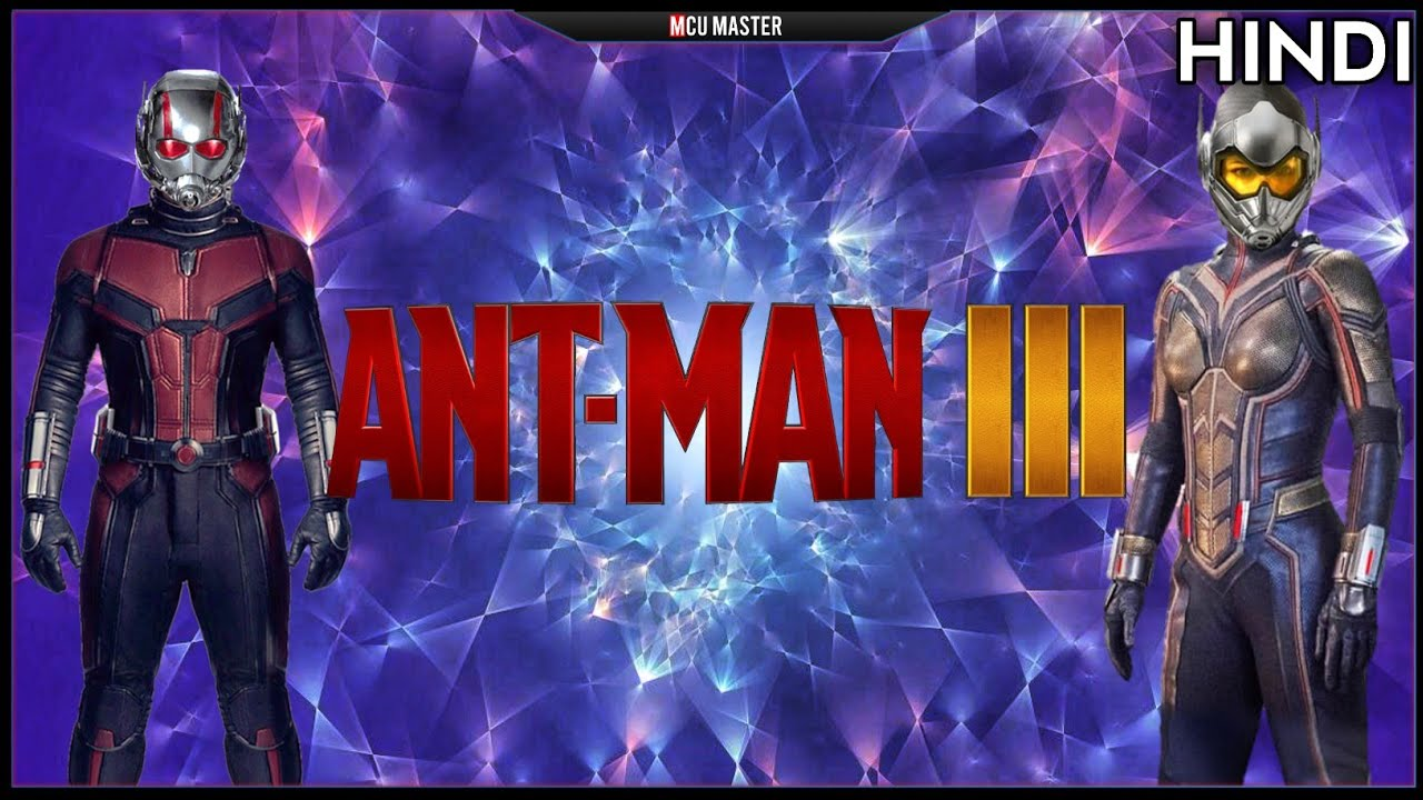 Ant Man 3 Kang The Conqueror Quantum Realm | Evangeline Lilly Role Ant Man 3 Release Date In Hindi