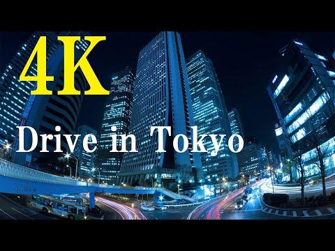 【4K Japan View】Drive in Tokyo at night