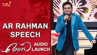 Thamizhan is really going to rule | AR Rahman Speech | Mersal Audio Launch | Vijay | Atlee | TSL