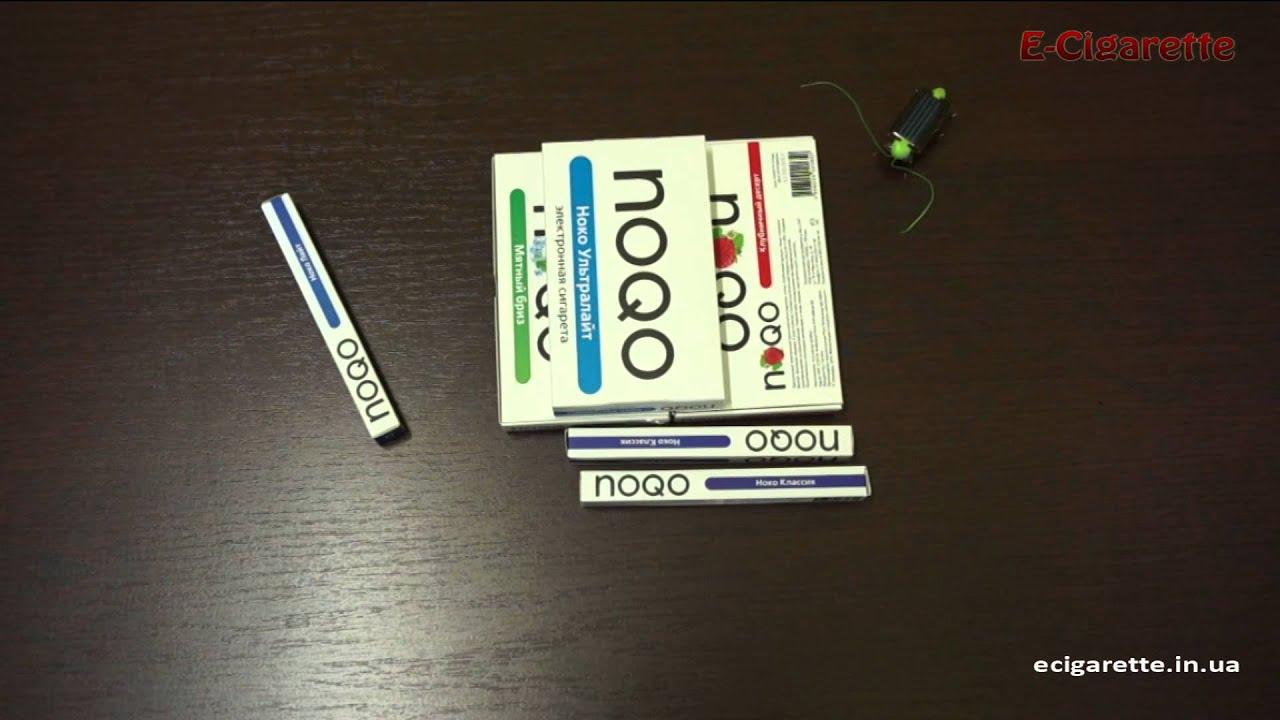 Видео обзор одноразовой электронной сигареты сигареты омар шариф купить