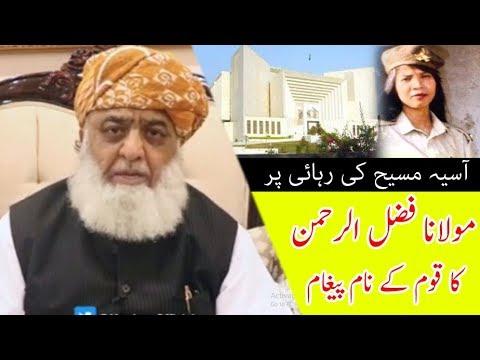 Maulana Fazl Ur Rehman Respond on Supreme Court Release Asia Bibi in blasphemy case