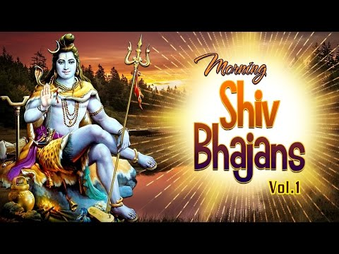 Morning Shiv Bhajans Vol Hariharan, Anuradha Paudwal, Udit Narayan I Full Audio Songs Juke Box