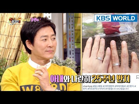 Sujong got his wife a ring for their 25th wedding anniversary! [Happy Together/2018.03.15]