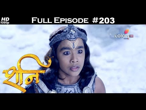 Shani - 16th August 2017 - शनि - Full Episode