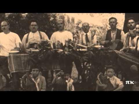 ΧΙΤΖΑΖ ΜΑΝΕΣ, 1928,