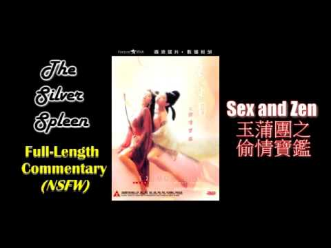 Download Sex and Zen/玉蒲團之偷情寶鑑  Full-Length Commentary