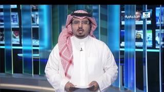 أخبار الاقتصاد - طرح 20 ألف منتج سكني ضمن الدفعة الثانية من منتجات وزارة الإسكان