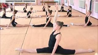 Физкультминутка художественная гимнастика