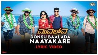 MLA Donku Baalada Naayakare (Lyric ) | Pratham | Sonal | Vikram Subramanya | Mourya