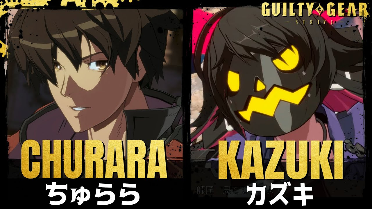 Download 【Guilty Gear Strive】Churara(Ky) vs Kazuki(Jack-O') High Level Gameplay【GGST】【PS4pro/60FPS】