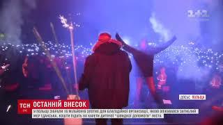 """У Польщі зібрали 16 мільйонів злотих у """"благодійну банку"""" мера Гданська"""