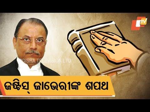 Justice KS Jhaveri Sworn In As Chief Justice Of Orissa High Court