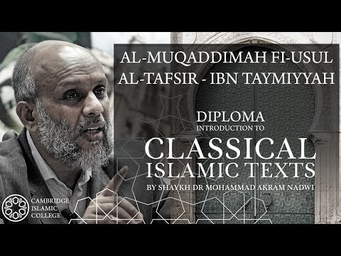 Al-Muqaddimah fi Usul al-Tafsir - Taqi ad-Din Ahmad ibn Taymiyyah [661-728 AH]