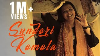 Video Sundori Komola |  Bengali Folk Songs | Lopamudra Mitra download MP3, 3GP, MP4, WEBM, AVI, FLV Maret 2018