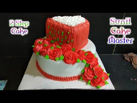 2-step-cake-design-|-wedding-anniversary-cake-$$-red-flowers-design-|-making-by-sunil-cake-master$$