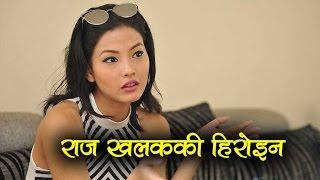 राज खलककी हिरोइन - Samragyee Rajya Laxmi Shah belongs to Royal family of Nepal