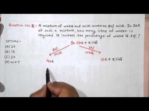 SSC CGL Mixture & Alligation   Part 1