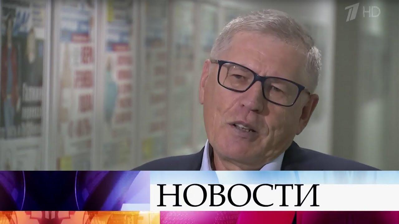 Видео поздравление с днем рождения новости на первом канале