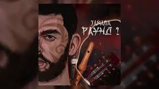 Janaga - Люди нелюди