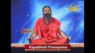 Kapalbhati Pranayama {Steps & Benefits} | Swami Ramdev