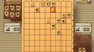 攻格65番 作者:徳川家治(十代将軍) 御撰象棋攻格 天明年間.
