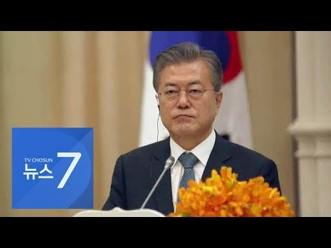 """최선희 """"남한, 중재자 아냐""""…WP """"문재인 대통령, 신뢰도 위태롭다"""""""