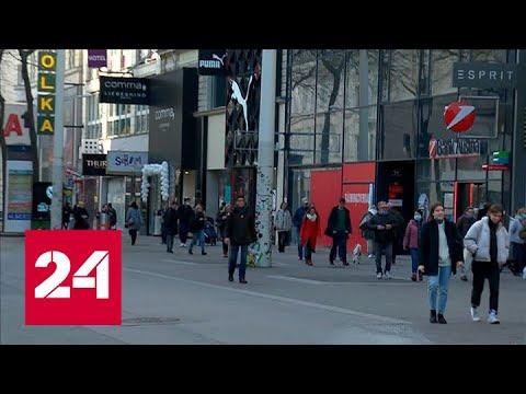 Австрия переходит на полный локдаун - Россия 24