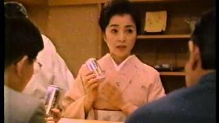 takara 焙炒 倍賞千恵子